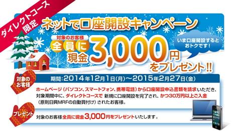 2014-12-04 11 16 02.jpg