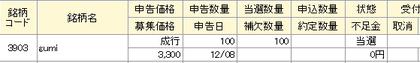 2014-12-09 19 49 46.jpg