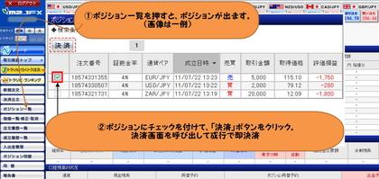 2014-12-10 2.jpg