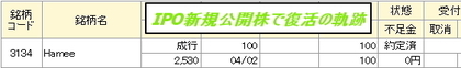 2015-04-09 10 39 42.jpg