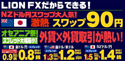 2015-05-11 00 17 37.jpg