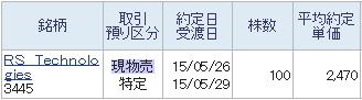 2015-05-26 12 32 20.jpg