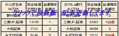 2015-10-28 10 35 50.jpg