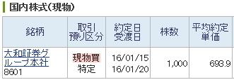 2016-01-15 11 19 35.jpg