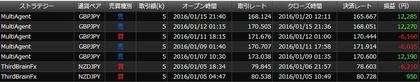 2016-01-21 09 56 01.jpg