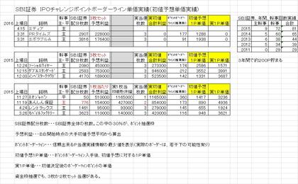 2016-03-23 20 24 31.jpg