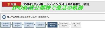 2016-03-30 20 36 56.jpg