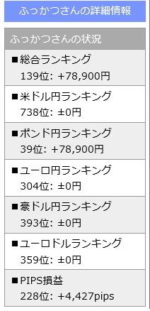 2016-06-01 11 10 54.jpg