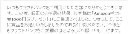 2016-09-06 20 14 19.jpg