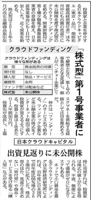 2017-01-17 09 14 35.jpg
