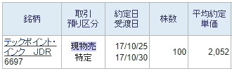 2017-10-25 10 07 55.jpg