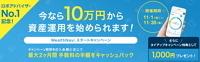 2017-11-01 00 09 43.jpg