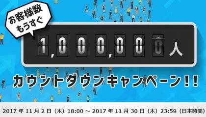 2017-11-07 10 53 26.jpg