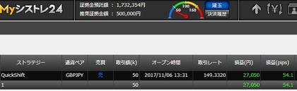 2017-11-09 23 35 36.jpg