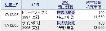 2017-12-06 10 59 46.jpg