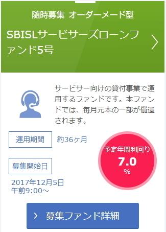 2017-12-06 12 20 34.jpg
