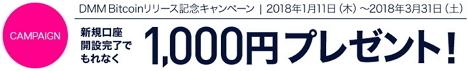 2018-01-18 13 03 24.jpg