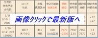 2018-04-02 18 36 29.jpg