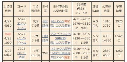 2018-05-21 19 55 35.jpg