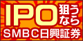 IPOバナー120x60.png